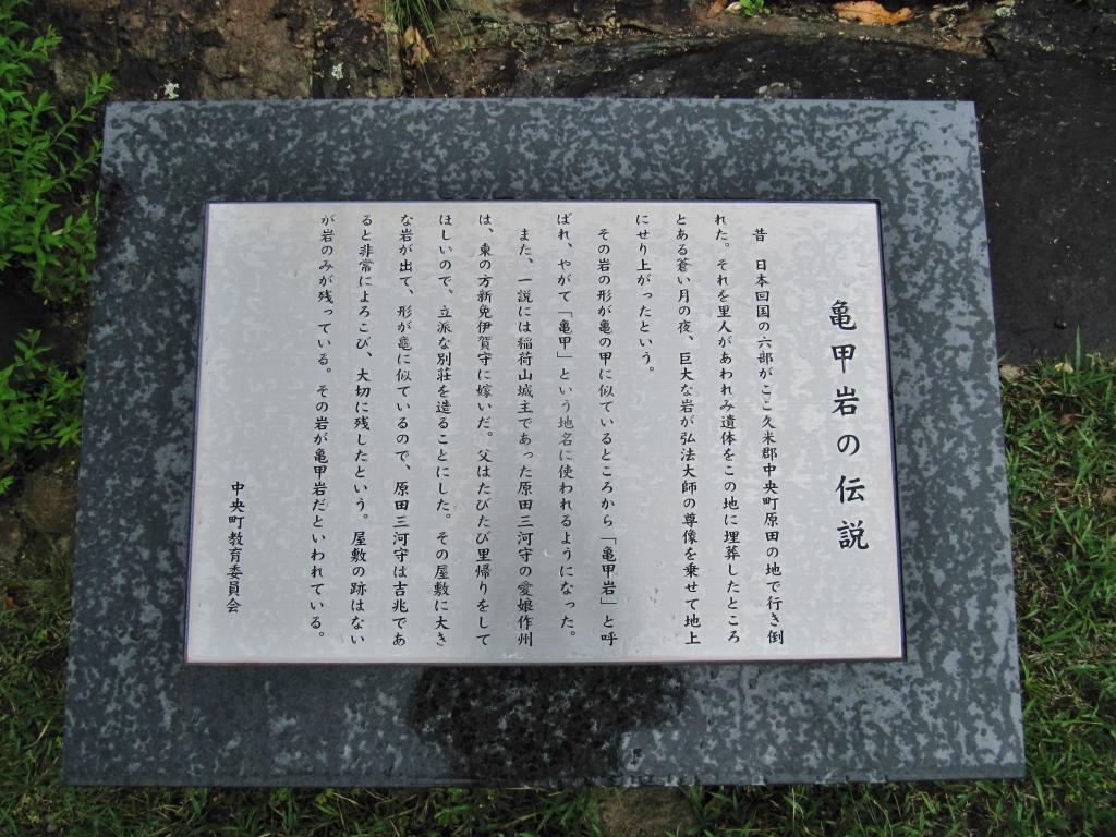 亀甲駅 (8)