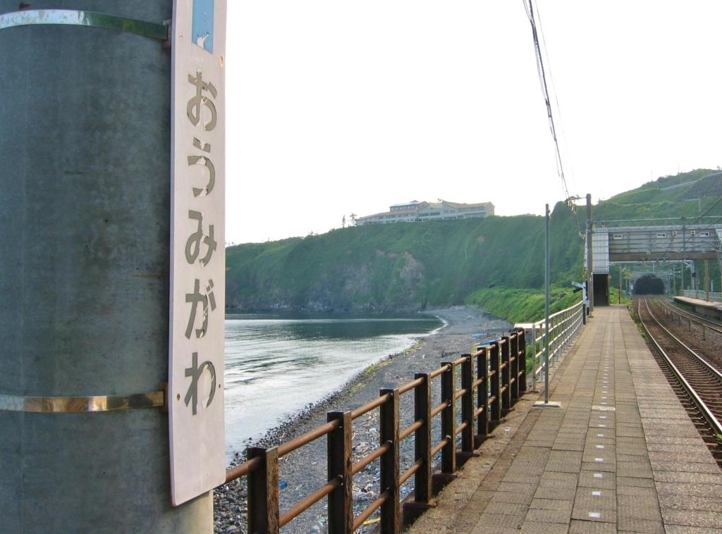 青海川駅 (5)