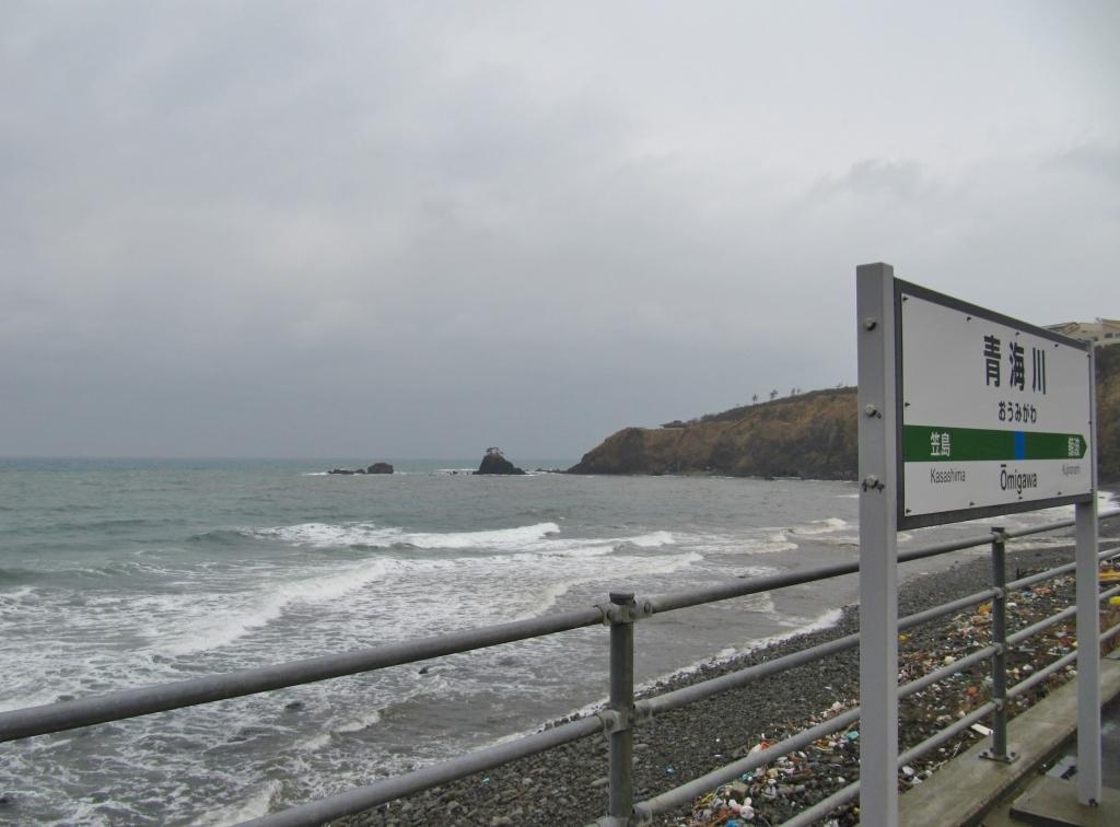青海川駅 (14)