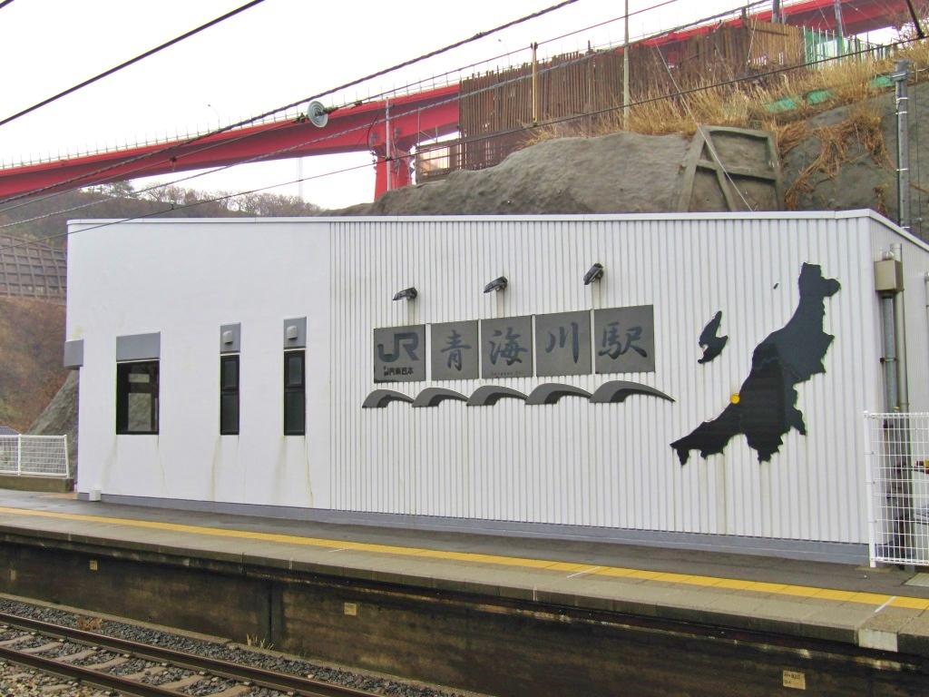 青海川駅 (15)