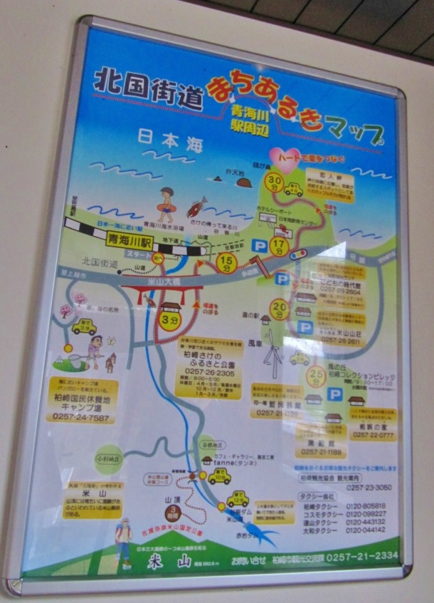 青海川駅 (30)