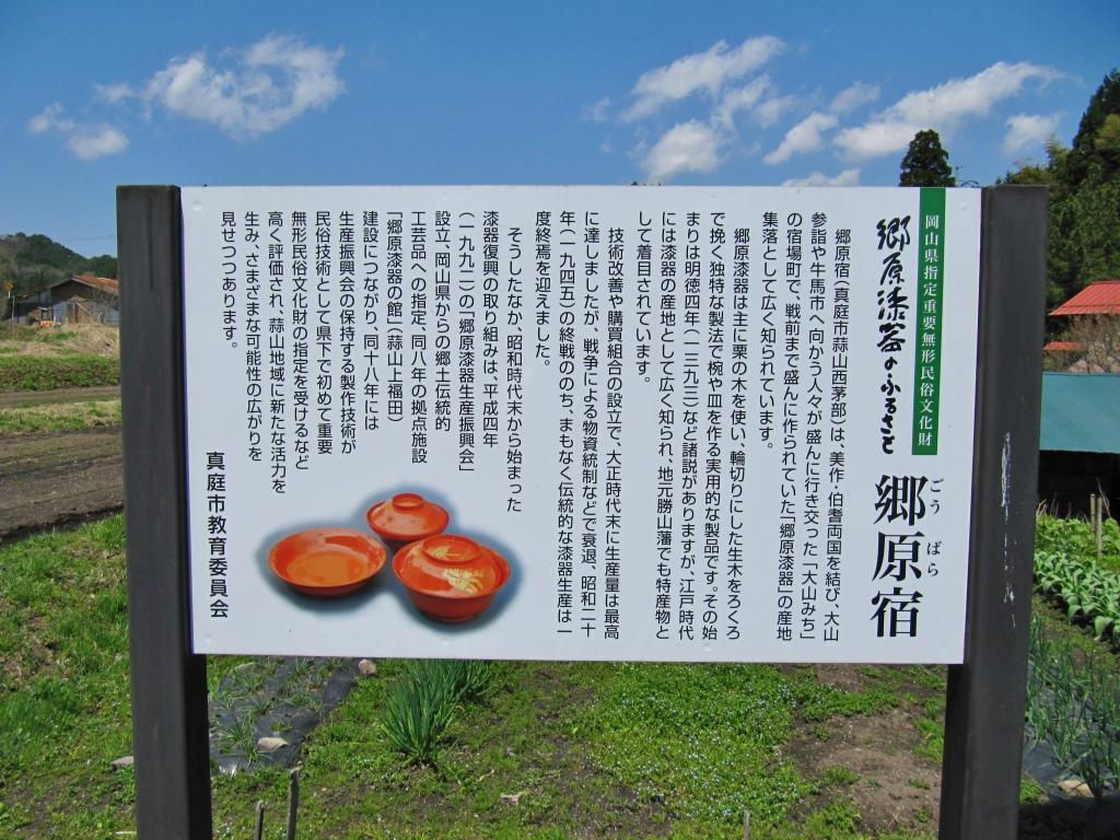 茅部神社 (4)