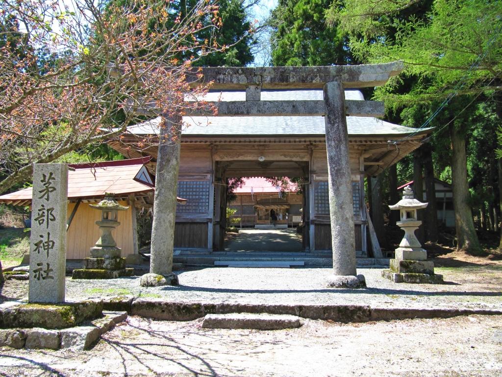 茅部神社 (11)