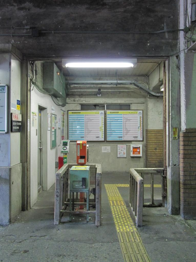 国道駅その2 (2)