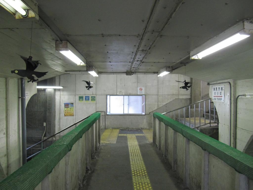 国道駅その3 (11)