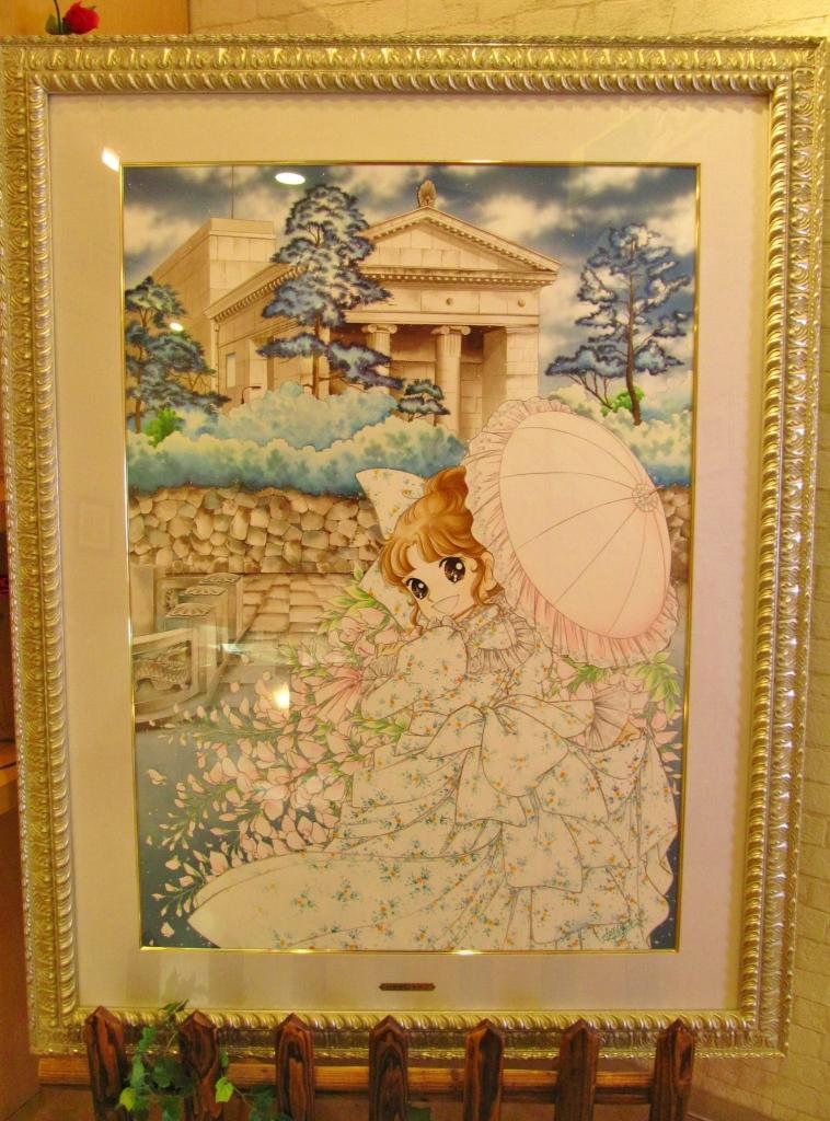 いがらしゆみこ美術館 (5)