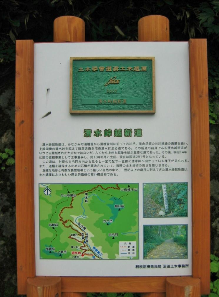 一の倉沢 (4)