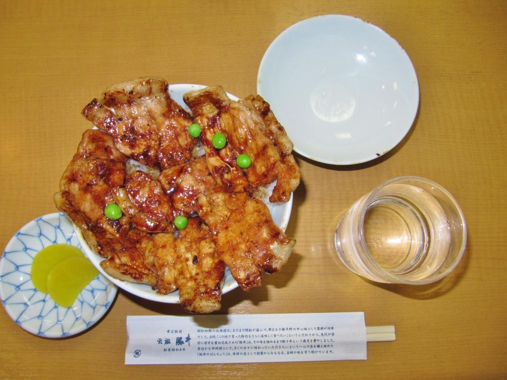 ぱんちょう (2)