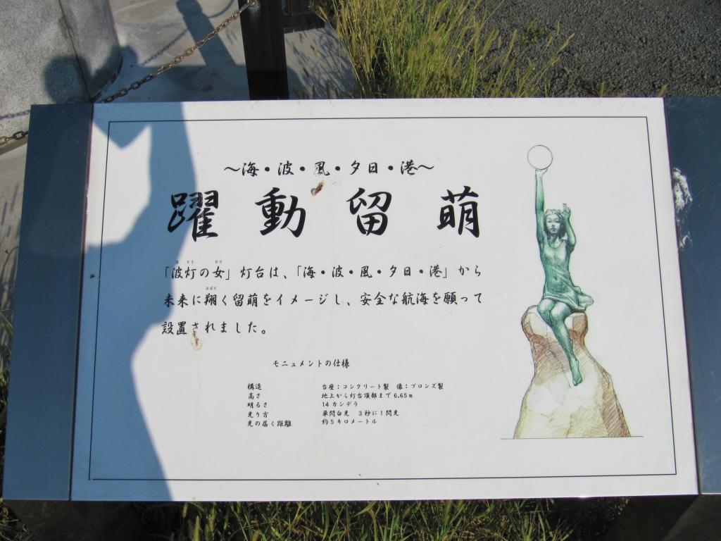 黄金岬 (4)