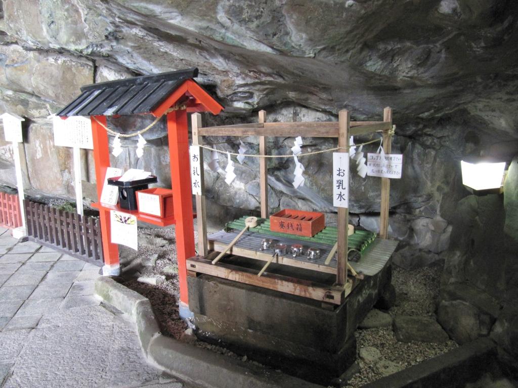 鵜戸神宮 (8)