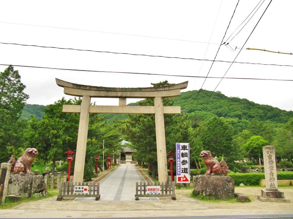 吉備津彦神社 (1)