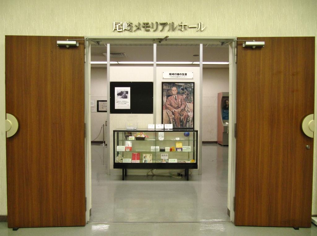 憲政記念館 (5)