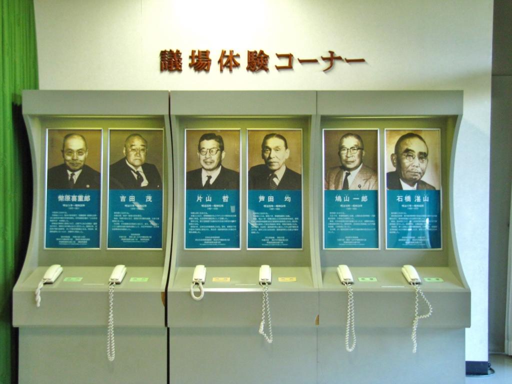 憲政記念館 (22)