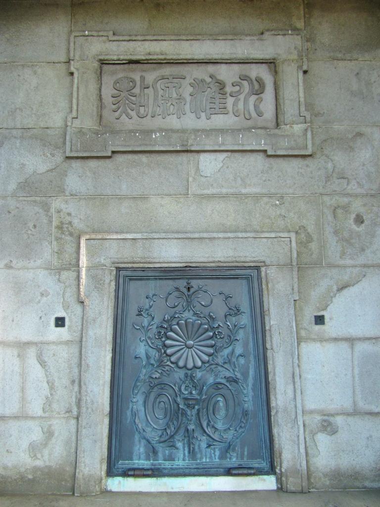 国会前庭北庭 (13)