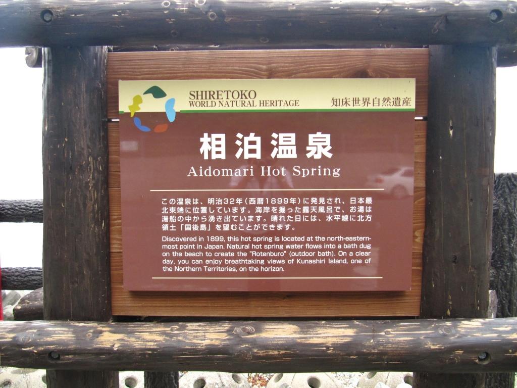 相泊温泉 (1)