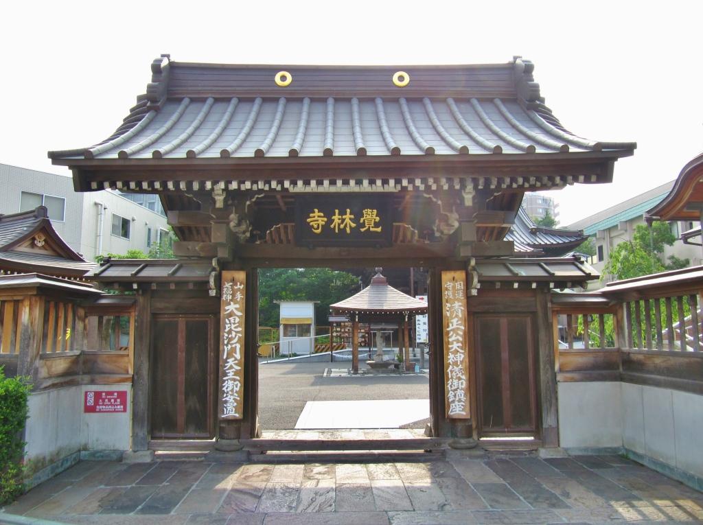覚林寺 (1)