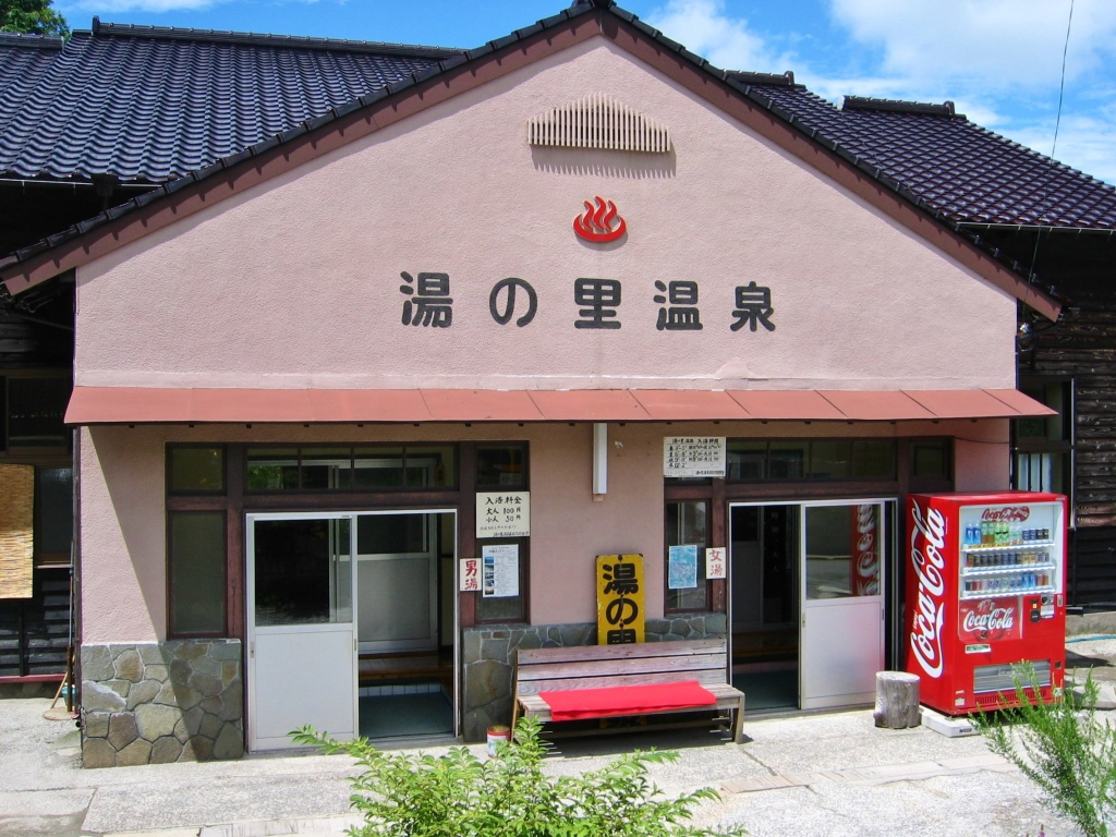 雲仙温泉 (2)