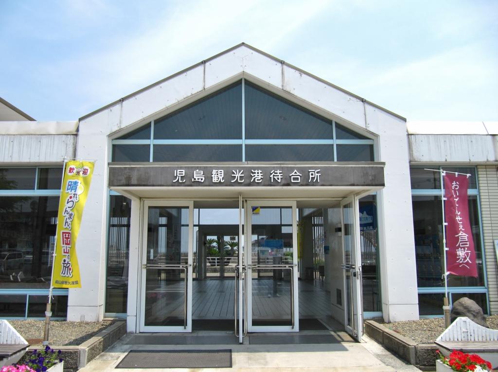 瀬戸大橋クルーズ (1)