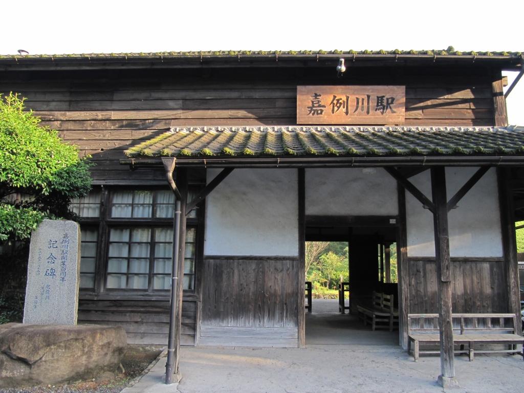 嘉例川 (1)