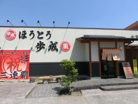 2014 05-11・12 2