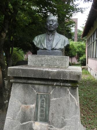 東北2014 歴史 19