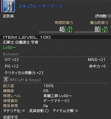 14-09-16 sirukusu4