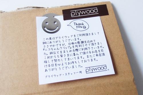 i-Bag 600