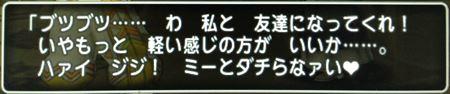ヒストリカコメント_R