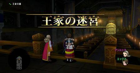 王家の迷宮_R