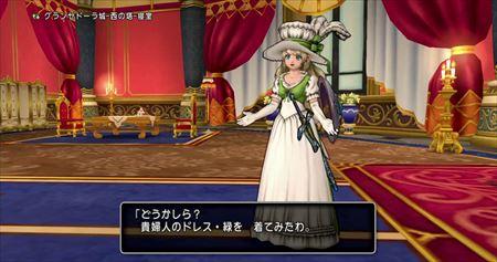 貴婦人のドレス緑_R