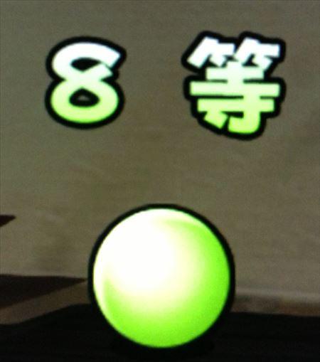 8等小ビン_R