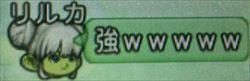 強wwwww_R