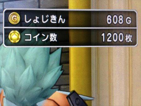 コイン1200枚_R