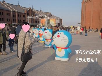 ジジ赤レンガ倉庫20140309-10