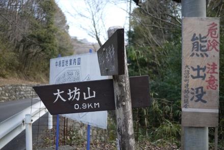 だいぼう (5)