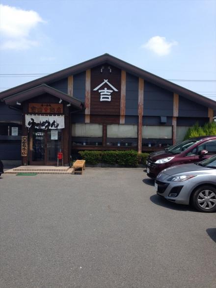 yosida (1)