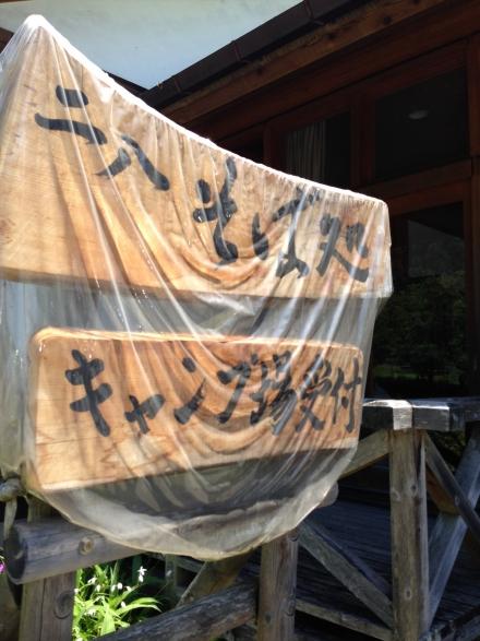 蕎麦やまぶき (1)