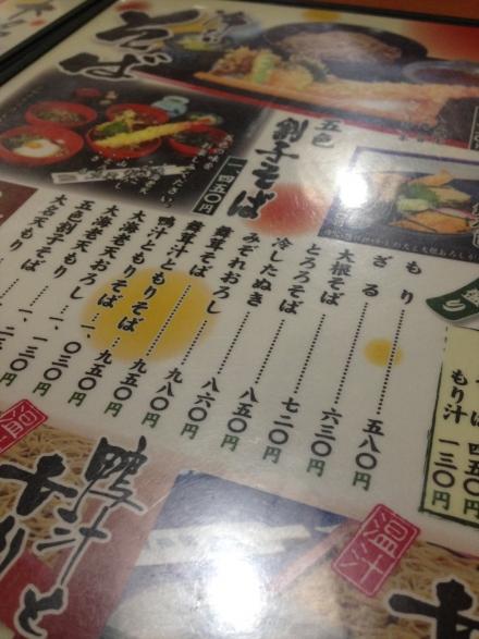 kouhukuya (4)
