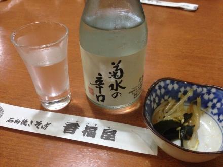kouhukuya (8)