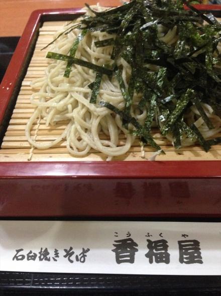 kouhukuya (11)