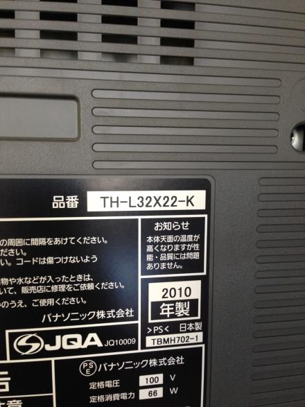 L32X22 (1)