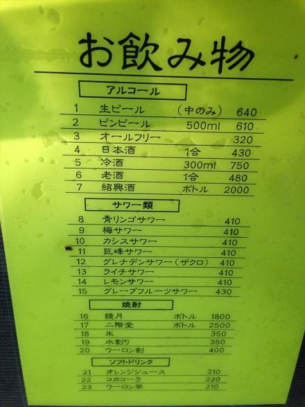kourai (5)
