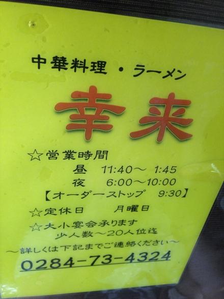kourai (6)