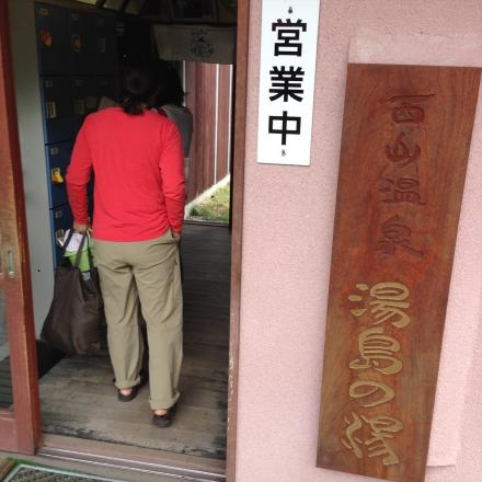 yusimanoyu (2)