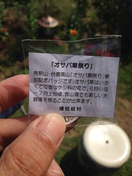 TAISYAKU.jpg