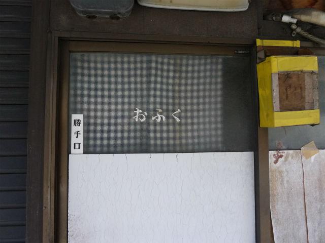 P1040324.jpg
