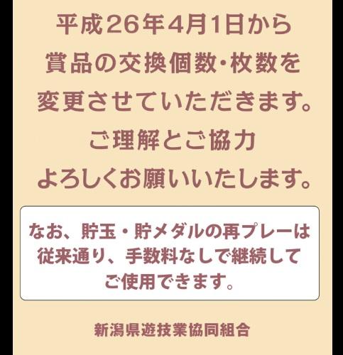 20140316 no2