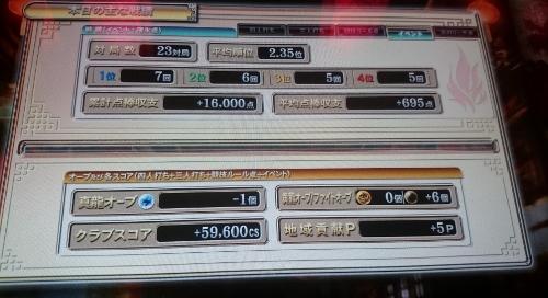 DSC_0110 (500x272)
