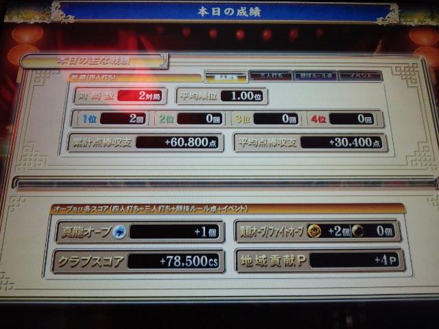 CAI_5289.jpg