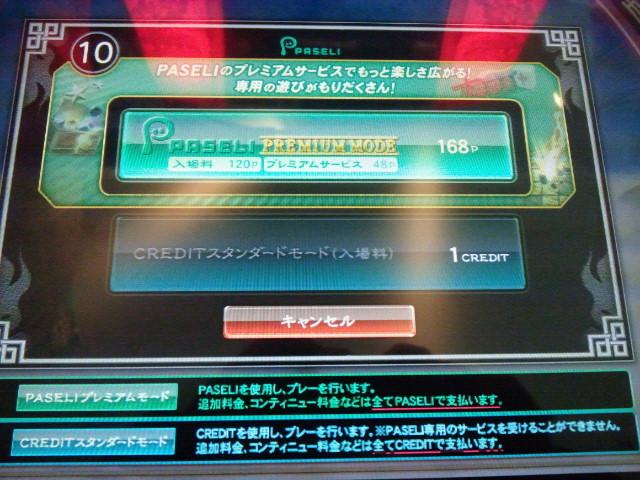 CAI_5302.jpg